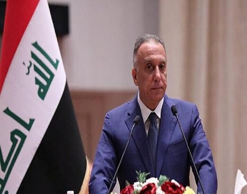 الكاظمي :  أكثر من نصف قوات أمريكا ستغادر العراق خلال أيام