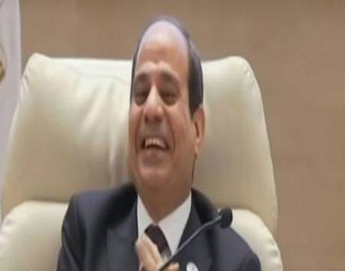 شاهد : ضحك متواصل للرئيس المصري بعد صور ساخرة عن الأوضاع الاقتصادية