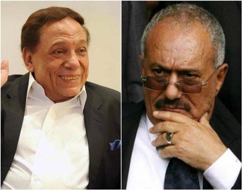 بالفيديو ..عادل إمام يكشف عن النكته التي أغضبت الرئيس علي عبد الله صالح