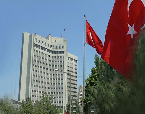 الخارجية التركية تستدعي السفير الأمريكي بسبب عبارة في بيان التعزية