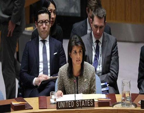 واشنطن تنسحب من ميثاق الأمم المتحدة للهجرة