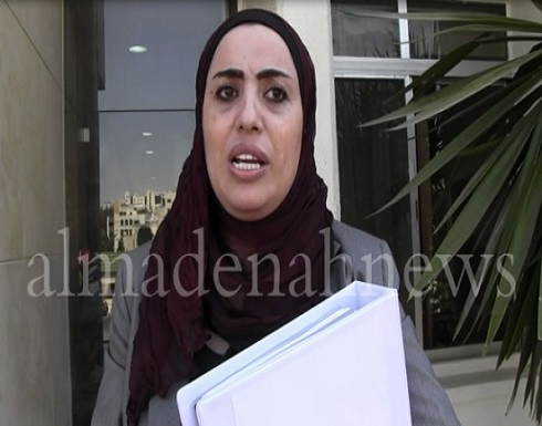 نائب أردنية تصدر بيانا حول ظهروها بقناة اسرائيلية : مصيدة