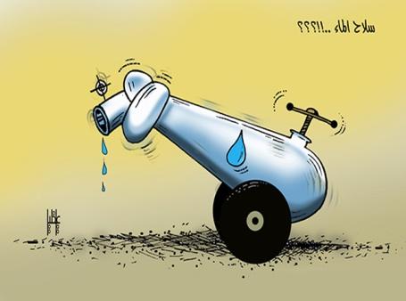 سلاح الماء