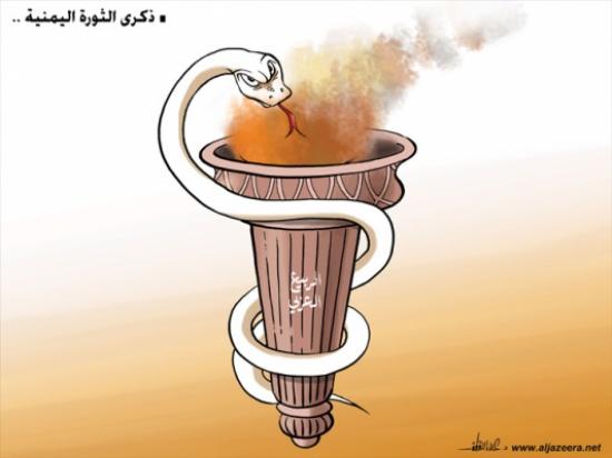 ذكري الثورة اليمنية
