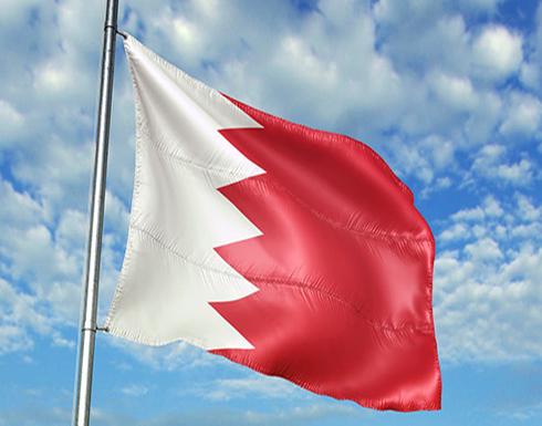 البحرين ترحب بتعاون أميركا مع السعودية للدفاع عن سيادتها