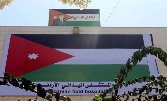 الملك يوجه بتعزيز قدرات المستشفى الميداني الأردني في غزة
