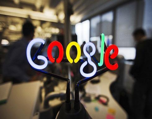 """""""غوغل"""" تساعد الباحثين عن وظائف!"""