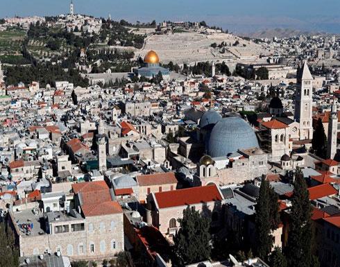 الاتحاد الأوروبي يدين هدم الاحتلال لمنشآة فلسطينية بالقدس