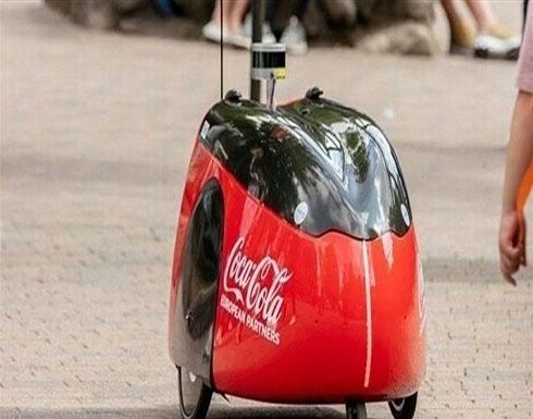 كوكا كولا تستخدم روبوتات لتوصيل مشروبها