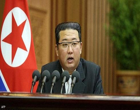 """زعيم كوريا الشمالية يهاجم واشنطن: """"سبب جذري"""" للتوتر"""