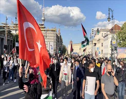 إسطنبول.. مظاهرة تنديدا باعتداءات إسرائيل على الفلسطينيين