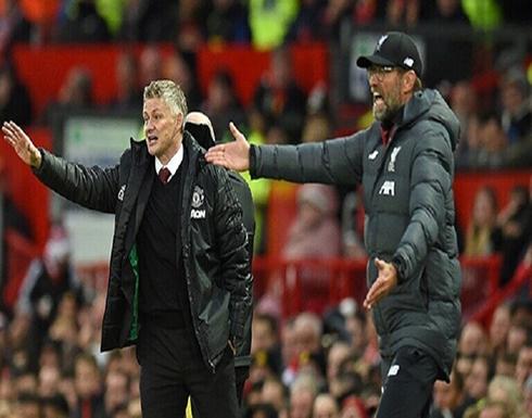 قرعة كأس الاتحاد الإنجليزي تسفر عن مواجهة نارية بين ليفربول ومانشستر يونايتد