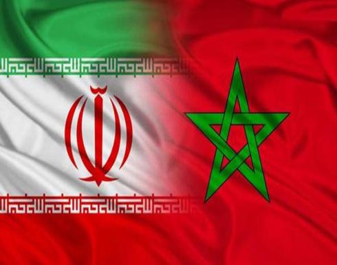 المغرب يلتزم بعقوبات أميركا.. ويعلّق تعاملاته مع إيران