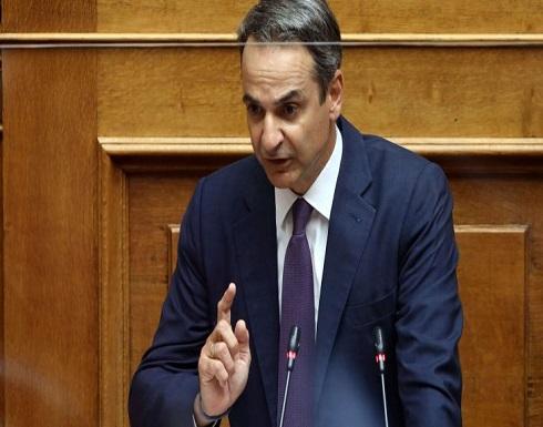 """رئيس الوزراء اليوناني: على تركيا الكف عن """"تهديداتها"""" لبدء محادثات"""