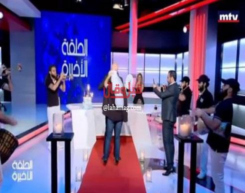 بالفيديو - مفاجأة من مذيع لبناني لصديقته على الهواء.. شاهدوا ماذا فعل وكيف عرض عليها الزواج!