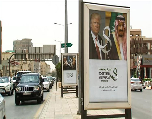 السعودية تعد لاستقبال ترمب وعقد القمة الإسلامية الأميركية