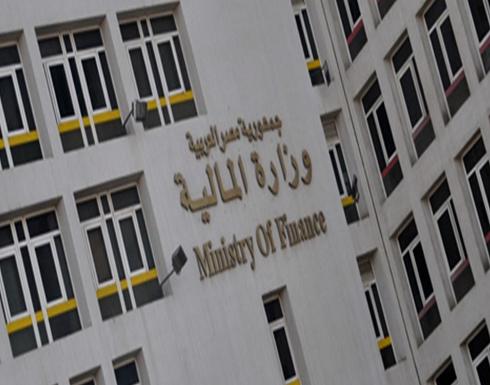 """القبض على رئيس """"الجمارك المصرية"""" بعد شهرين من تعيينه"""