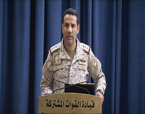 التحالف: هجمات الحوثي لا تهدد السعودية فقط بل الاقتصاد العالمي