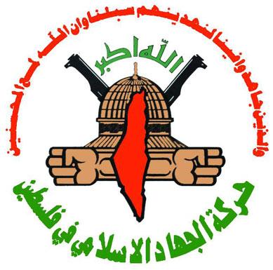 مقتل قائد كبير من الجهاد الإسلامي في غزة