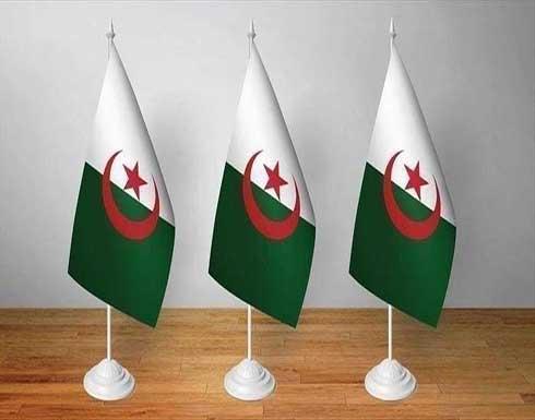 الجزائر تأسف لقرار فرنسا بشأن تقليص تأشيرات مواطنيها