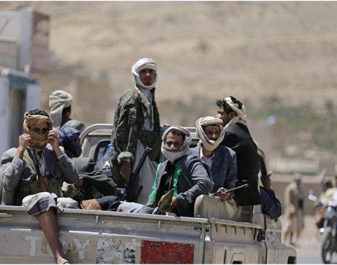 الإفراج عن أميركيين اثنين في اليمن إثر وساطة عُمانية