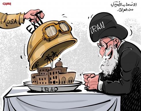 الانسحاب الأميركي يفتح شهية إيران لابتلاع كل العراق