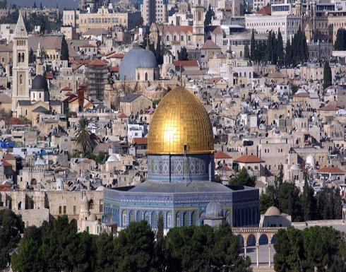 من 1917 حتى 2017.. تعرّف إلى تاريخ القدس
