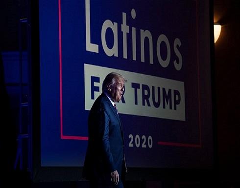 كيف كسب ترامب أصوات اللاتينيين رغم تشدده بسياسة الهجرة؟