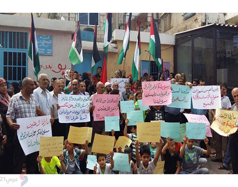 السويد تحذر من عواقب قطع المساعدات الأميركية عن الفلسطينيين