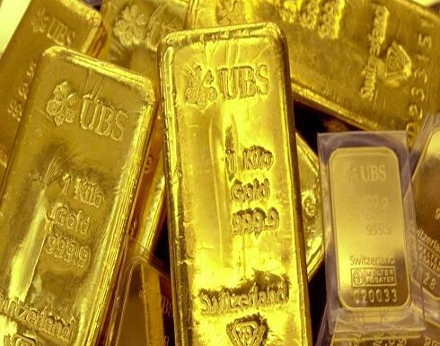 هذه توقعات البنوك الكبرى لأسعار الذهب