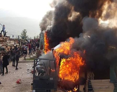 إحراق مقر للقوات التركية بالعراق.. وأنقرة تعلق (شاهد)