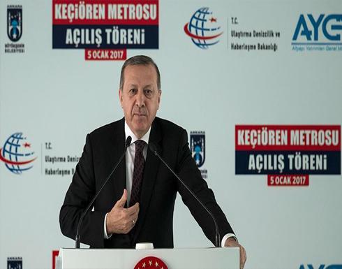أردوغان يتوعد بضرب التنظيمات الإرهابية في منابعها