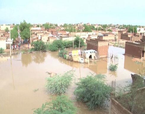 بالفيديو : السيول والفيضانات تقتل 46 شخصا في السودان