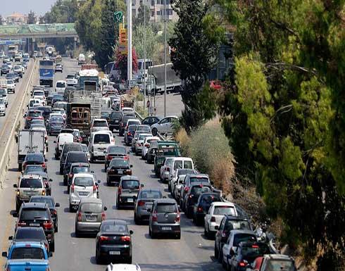 لبنان يرفع أسعار الوقود بأكثر من 30%