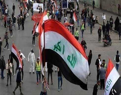 العراق.. مقتل مدنيين اثنين واختطاف ثالث في ديالى