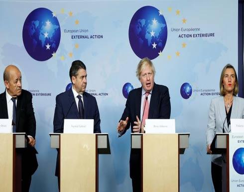 """أوروبا تستبق قرار ترمب وتجدد دعمها """"النووي الإيراني"""""""