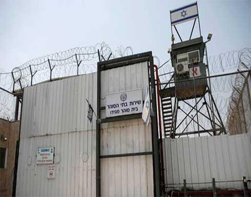 إذاعة الجيش الإسرائيلي: استدعاء عشرات العسكريين للتعامل مع أعمال الشغب في سجن النقب
