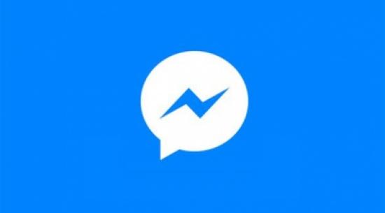 """تطبييق فيس بوك مسنجر المقبل يجلب وضعية """"توفير البيانات"""""""