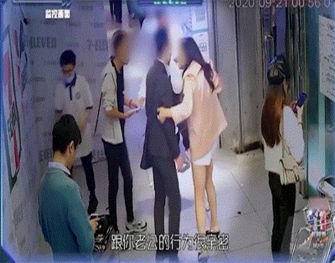 فيديو: تكتشف خيانة زوجها بالصدفة.. ورد فعلها أكثر غرابة في الصين