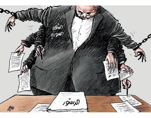 دستور سوريا