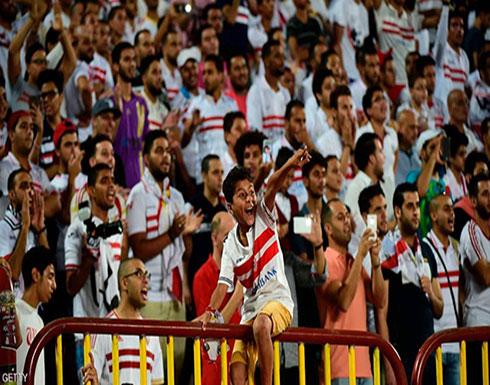 الزمالك إلى ربع نهائي بطولة كأس مصر