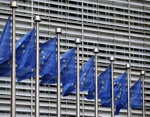 """الاتحاد الأوروبي يفرض عقوبات على """"مسؤولين كبار"""" في روسيا بسبب نافالني"""
