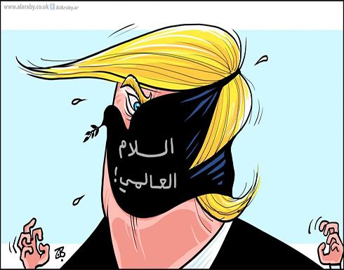 كمامة ترامب