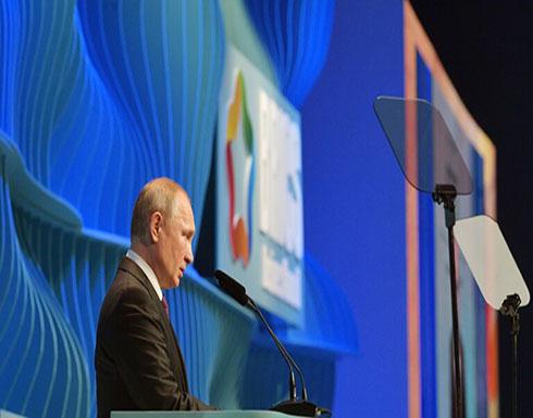 """بوتين في قمة """"بريكس"""": الاقتصاد العالمي تضرر جراء المنافسة غير النزيهة والعقوبات الأحادية"""