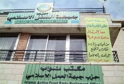 """الأردن: """"العمل الإسلامي"""" يطالب الإفراج الفوري عن المعتقلين السياسيين"""