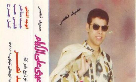 """وفاة المطرب المصري طاهر مصطفى الملقب بـ""""الطفل المعجزة"""""""