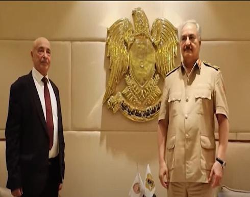 حفتر وصالح يصلان القاهرة في زيارة مفاجئة