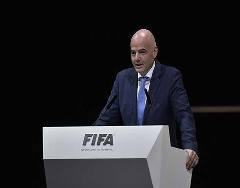 رسميا.. «فيفا» يرفض دوري السوبر الأوروبي ويهدد: «تحملوا العواقب»