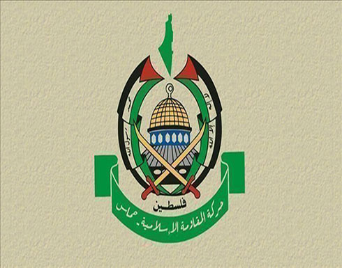 """""""حماس"""" تجري مشاورات فصائلية لضمان إجراء انتخابات """"نزيهة"""""""