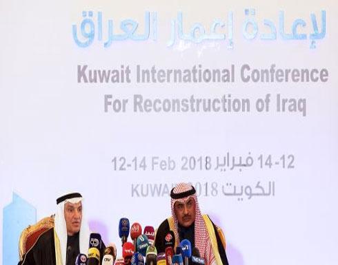 بدء أعمال مؤتمر إعادة إعمار العراق في الكويت